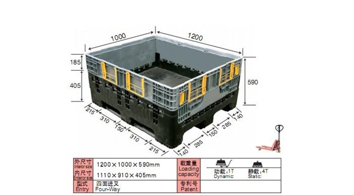 DS-1210C 折叠卡板箱