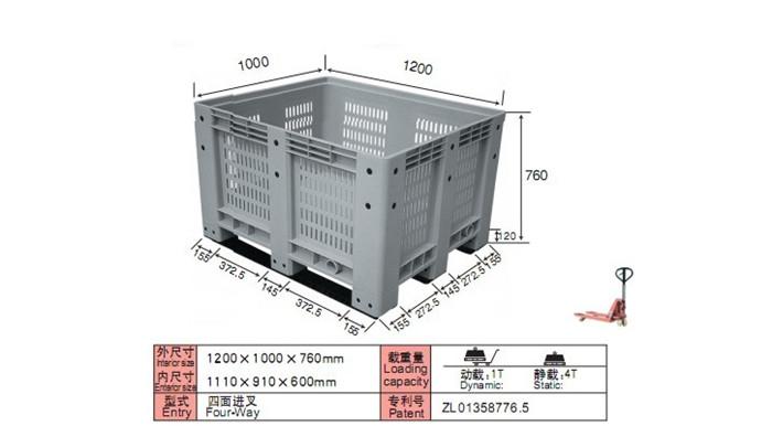 DS-1210 大型网格储运箱