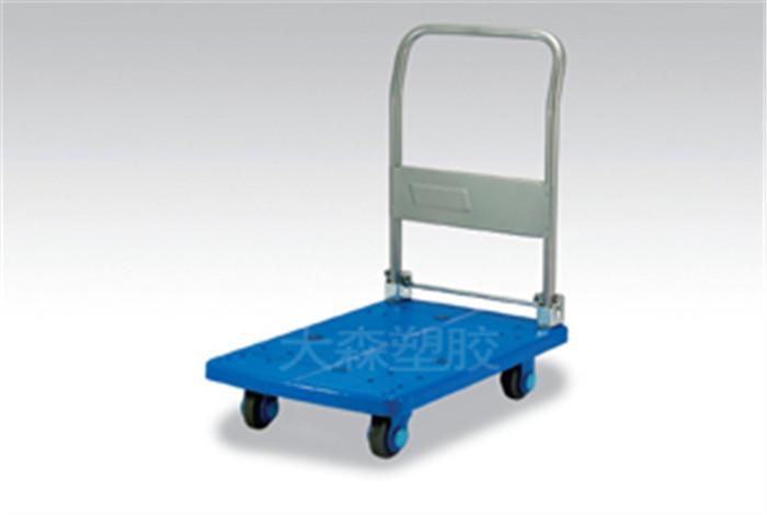 DST7349可折單扶手